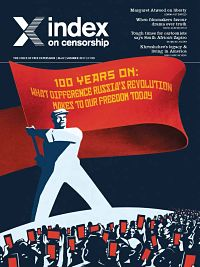 Summer 2015 Index on Censorship cover