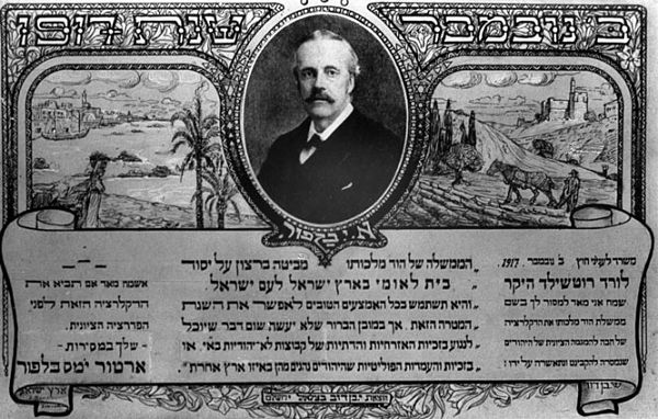 Balfour declaration postcard