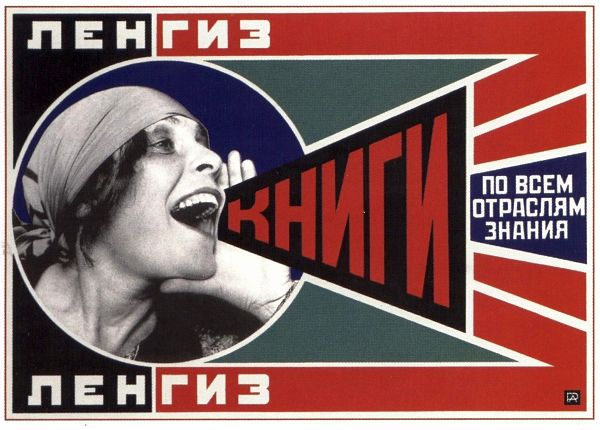 A 1925 poster by Rodchenko A. M. extols 'Books for all branches of knowledge.'
