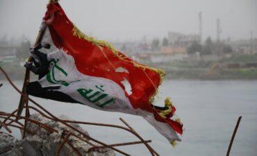 Battered Lebanese flag