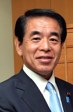 Education Minister Hakubun Shimomura