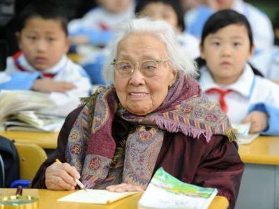 Ma Xiuxian