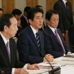 PM Shinzo Abe