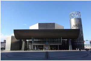 The Lowry Arts & Entertainment Centre's main entrance in Salford Quays, Greater Manchester