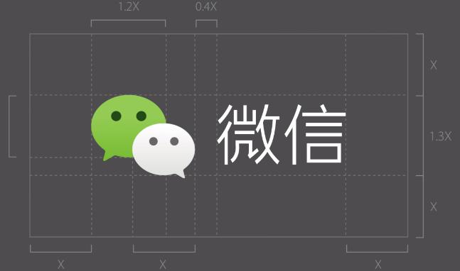 WeChat brand specs