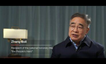 Zhang Boli with title of people's hero