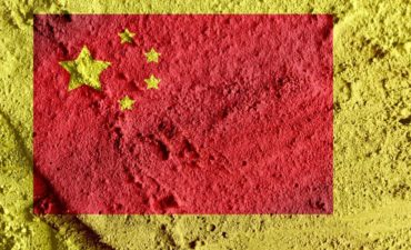 Chinese flag stenciled on wall