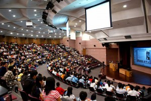 Full university forum hall
